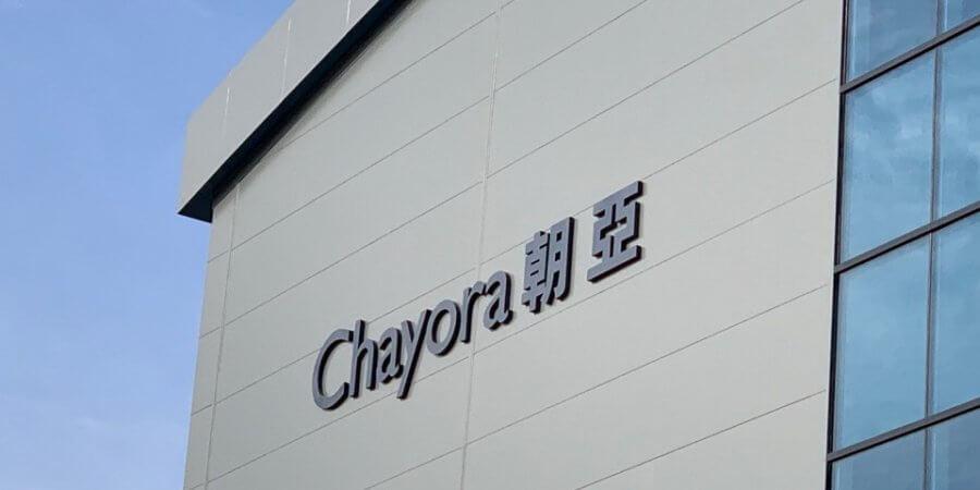 Chayora-Building