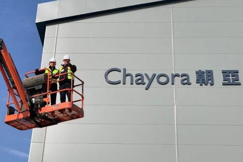 Chayora - new facility